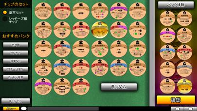 Puzzle Strike screenshot1