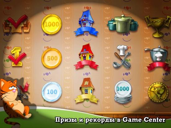 Игра Обеденный Переполох HD