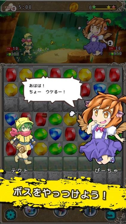 ドラグストーンストーリー screenshot-3