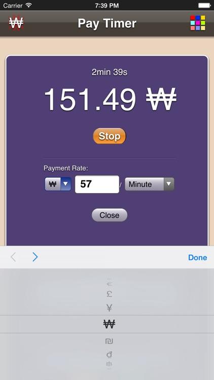 Pay Timer screenshot-4