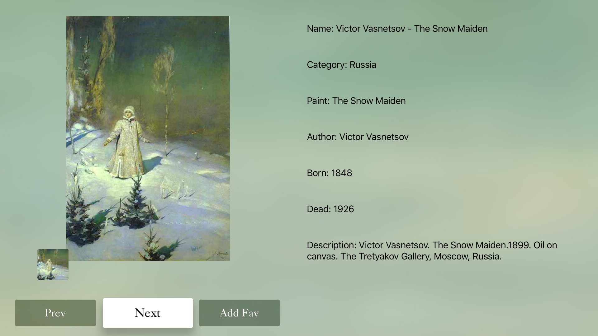 Russian Art Gallery screenshot 19