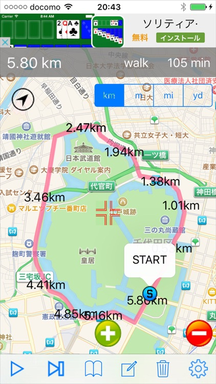 Distance R - Measuring distances on the map