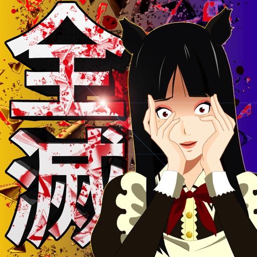 名探偵キラリ 〜全滅系クローズドサークル(雪)〜