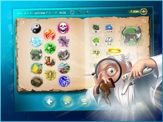 Doodle God™ HDのおすすめ画像5