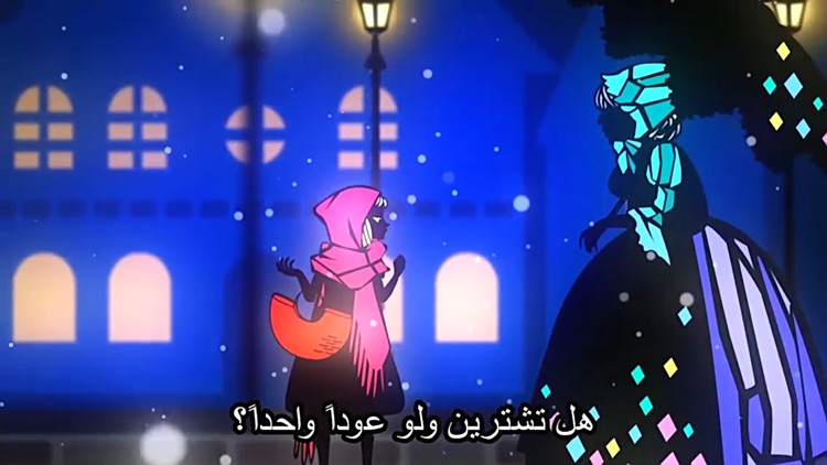 MOVING BOOKS! Jajajajan (Arabic) screenshot-3
