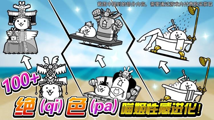 喵星人大战 — 经典激萌塔防恶搞乱斗小游戏 screenshot-3