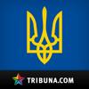 Сборная Украины+ Tribuna.com