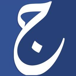 Urdu Daily News Reader FREE
