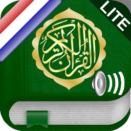 Quran in Dutch (Lite) - Koran Audio mp3 in het Nederlands, Arabisch en Fonetiek