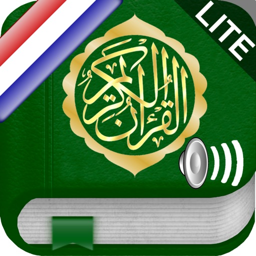 Quran in dutch lite koran audio mp3 in het nederlands for Van nederlands naar arabisch