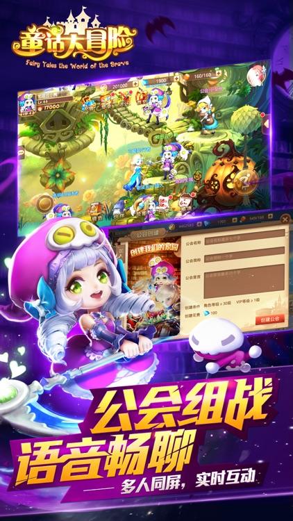 童话大冒险-爱丽丝梦游仙境来袭,网易横版冒险手游 screenshot-4