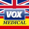 Diccionario médico español-inglés y verbos Vox