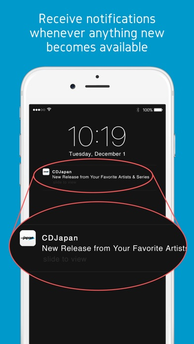 CDJapan App-1