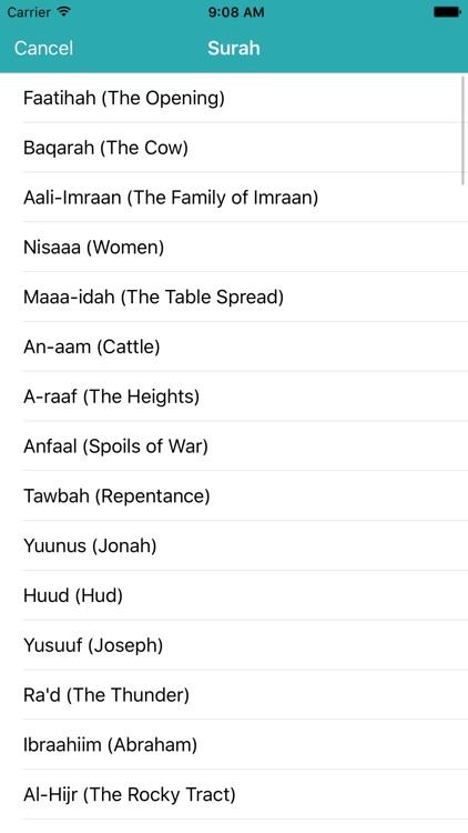 Quran Majeed القرآن المجيد screenshot-3