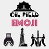 Oilfield Emoji