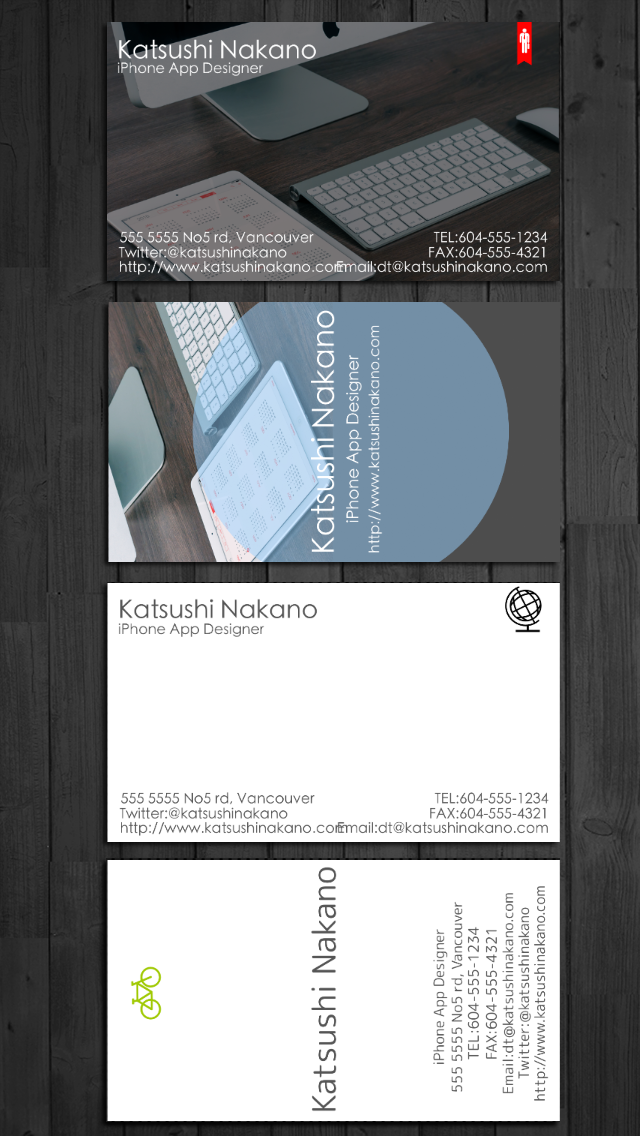 BusinessCardDesigner - 名刺作成ソフト、テンプレート with PDF, AirPrint and email functionのスクリーンショット1