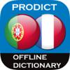 Português <> Francês Dicionário + Treinador de vocábulos