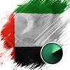 UAE Camera Radar  رادار السرعة في الإمارات