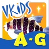 VKIDS 字母Ⅰ Reviews