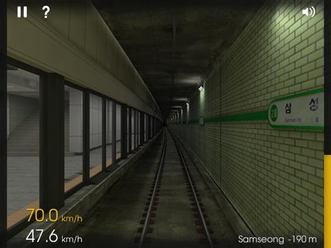 Hmmsim - Train Simulatorのおすすめ画像5