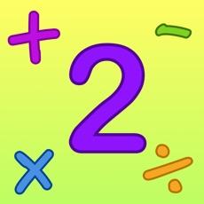 Activities of Kids Math Fun — Second Grade