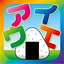 Learn Japanese Katakana!