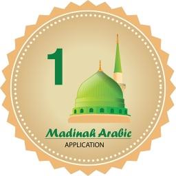 Madinah Arabic App 1