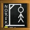 Moonlight Apps Ltd - Hangman (Norsk) artwork