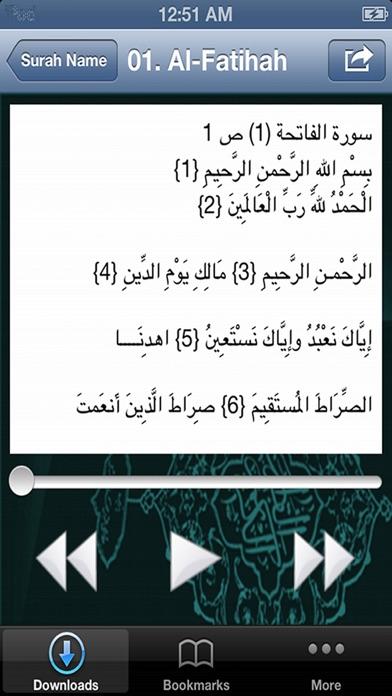 download Audio Quran -