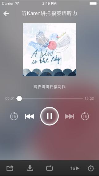 download 英语听力速成-英语听力练习mp3下载英语听力技巧四六级听力室 apps 1