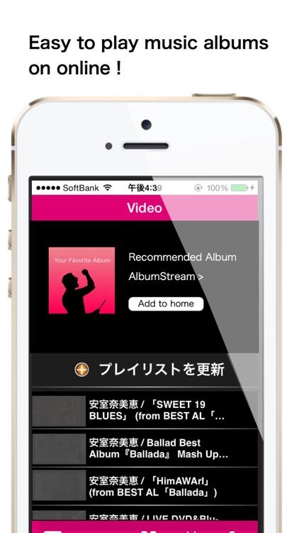 Free music player YStream3 - Youtube edition -