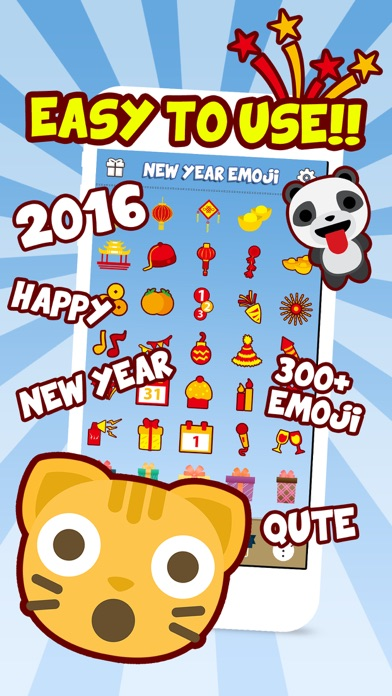 New Year Emoji - Holiday Emoticon Stickers & Emojis Icons for Message Greeting screenshot two