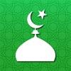 Muslim Prayers - iPhoneアプリ