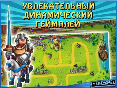 Medieval Defenders Saga TD Средневековые Зашитники Сага на iPad