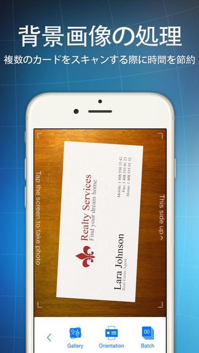 名刺管理 -Business Card Reader Proのおすすめ画像4