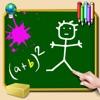 为iPhone和iPod黑板 - 写,画,做笔记 - 彩色粉笔 - 壁纸绿色,白色,黑色或照片