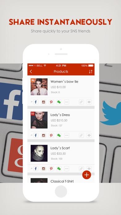 WeStore - あなたの名前でマイストアのスクリーンショット3