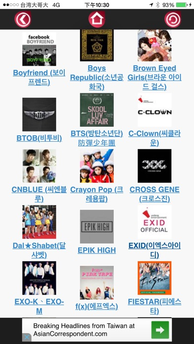 KPOP Korean POP Music(K-POP韓國流行音樂) screenshot three