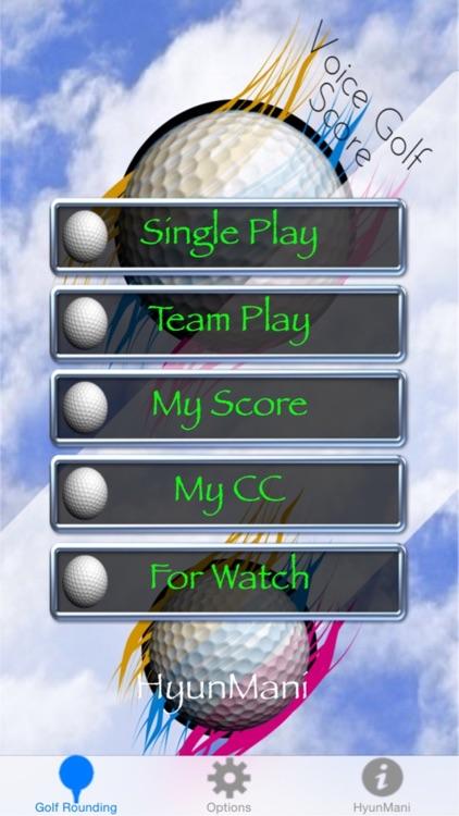 Voice Golf Score IAP screenshot-0