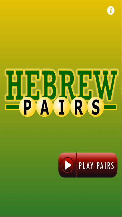 Learn Hebrew with Pairs