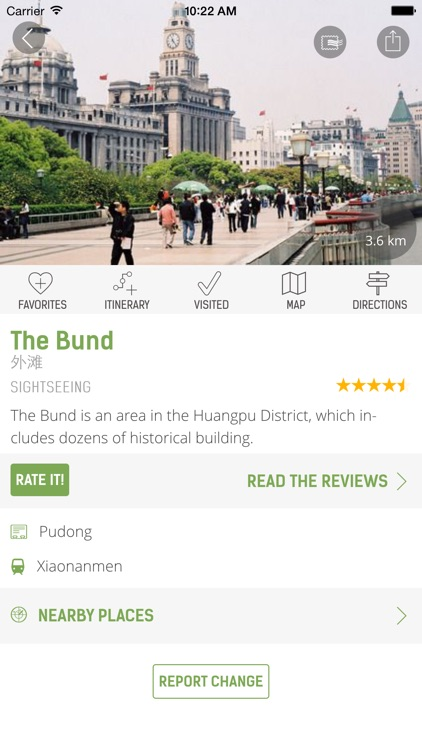 Shanghai Travel Guide (with Offline Maps) - mTrip screenshot-4