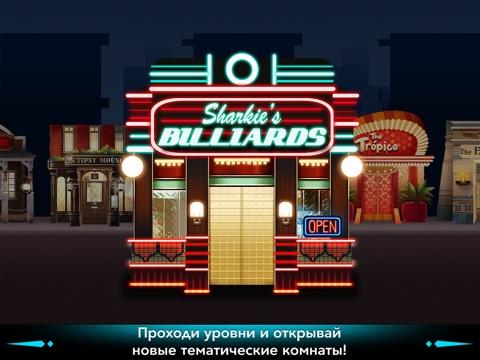 Скачать Бильярд by Storm8