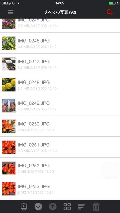 Imation LINKのスクリーンショット3