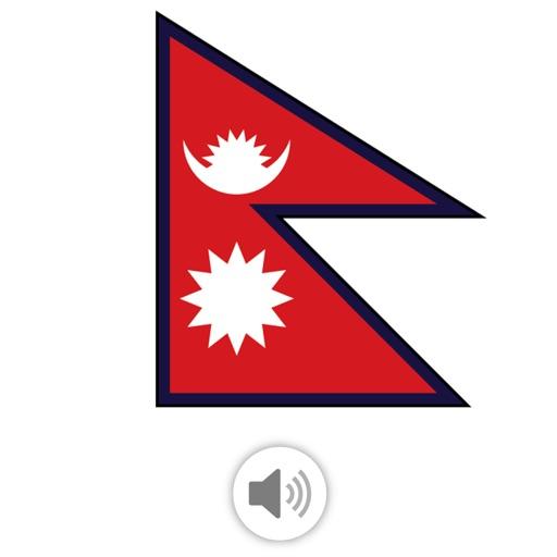 Perfil de Nepal