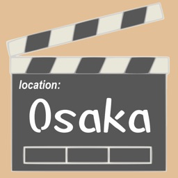 Osaka Screens