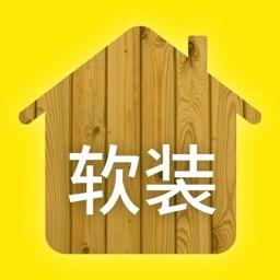 中国软装设计网