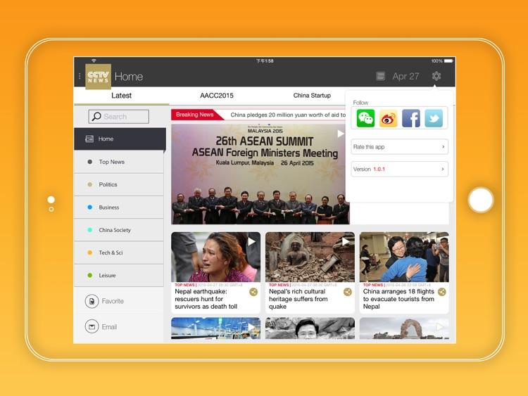 CGTN – China Global TV Network screenshot-4