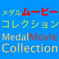 Codes for Medal Movie Collection for Yo-kai Watch Hack