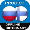 Russian <> Finnish Dictionary + Vocabulary trainer