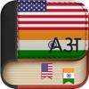 Offline Hindi to English Language Dictionary
